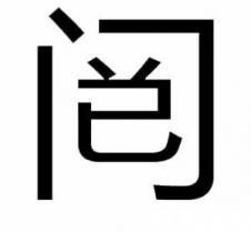 zhangchunhua